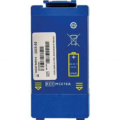 Philips HS1/FRx Lithium Battery
